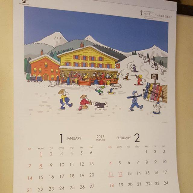 やっとカレンダーが届いた^^
