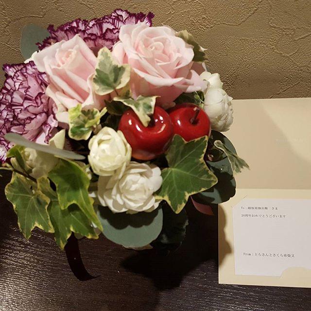 寅さんとさくらからお花が届いた