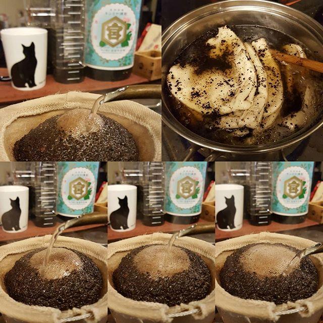 新ネルは煮てから使う#究極の珈琲焼酎完成間近