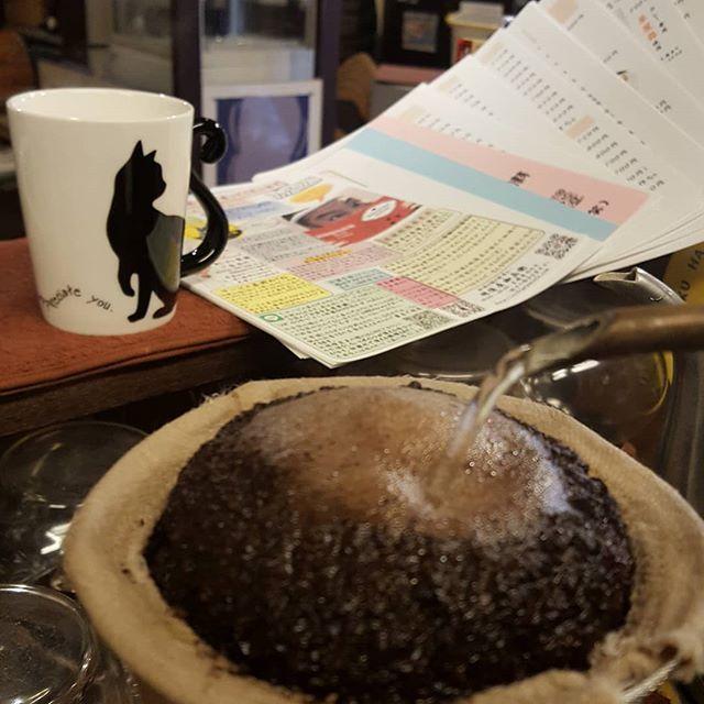 珈琲と猫と煙草と...今日から珈琲焼酎値上げでーす_(_^_)_